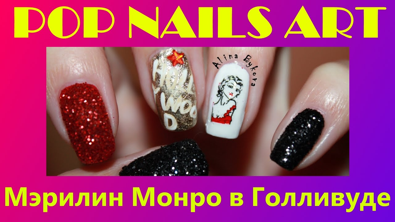 pop nails art hollywood
