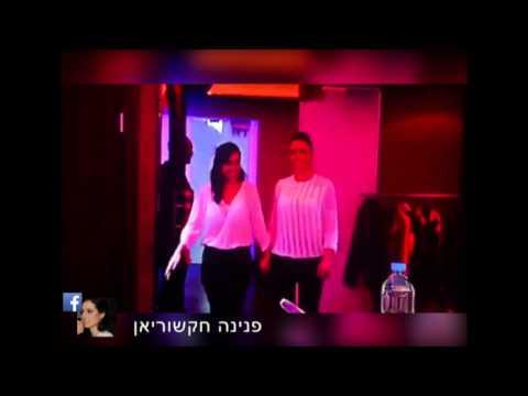 Yom Shlo Yahzor - יום שלא יחזור