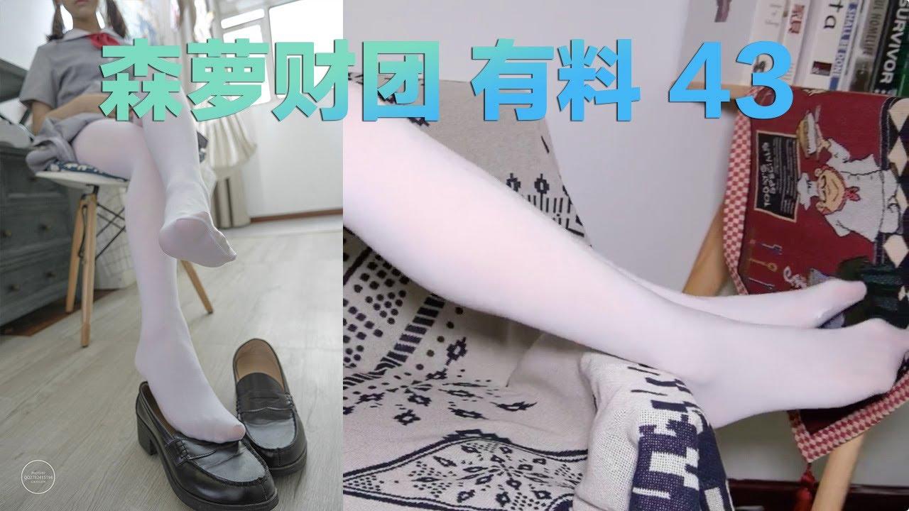 【白丝】看小姐姐如何将丝袜脱掉,原来这种感觉?