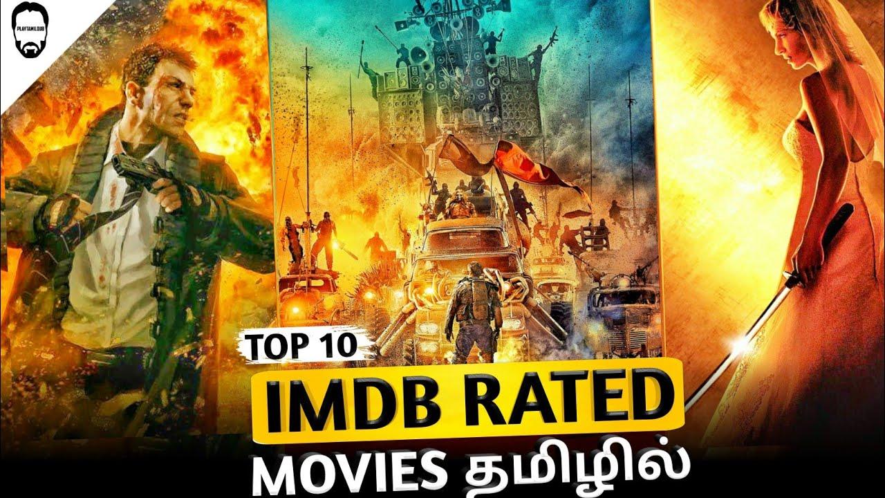 Top 10 IMDB Rated Hollywood movies in Tamil Dubbed | Part - 4 | Playtamildub