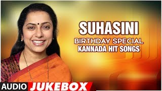 Suhasini Birthday Jukebox Kannada Songs HappyBirthdaySuhasini