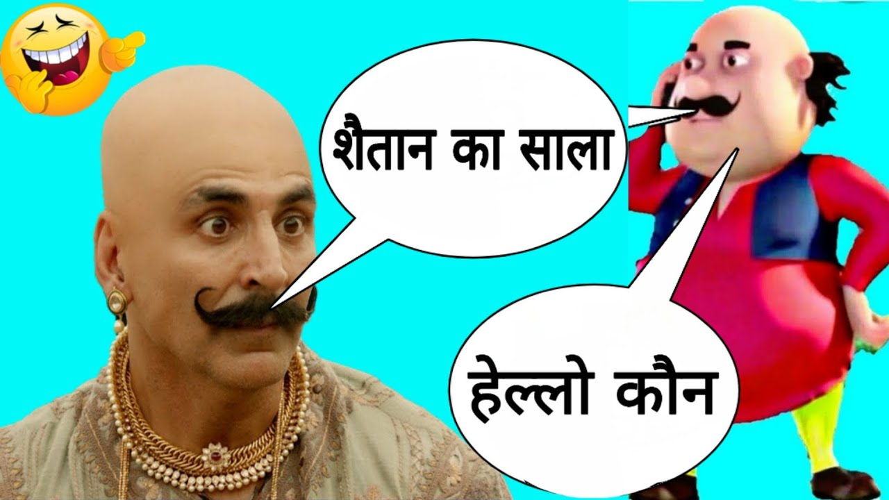 Bala bala song akshay kumar vs motu funny call,shaitan ka sala song,houseful movie comedy,motu patlu