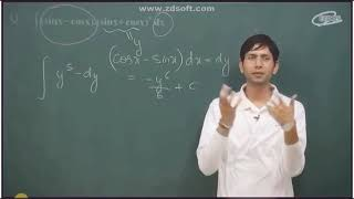 Way to avoid distractions by MC Sir  (motivating talk)
