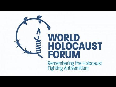 Пятый Всемирный форум памяти Холокоста в Израиле