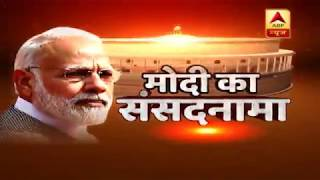 Election Viral: PM Modi Launches Veiled Attack On Rahul Gandhi In LS | ABP News