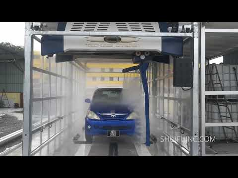 Brushless AUTOMATIC TOUCHLESS CAR WASH MACHINE DEPLOYED IN MALAYSIA MADE BY SHUIFU