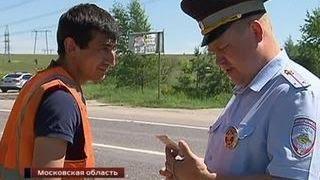 видео Перевозка опасных  горузов