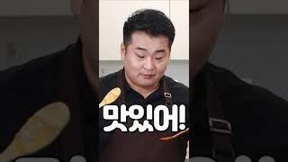 치즈 없는 치즈 소스!? (feat. 이원일 셰프)