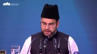 2013-06-29 Die wahre Kenntnis über Khatm-e-Nabuwat (Siegel der Propheten)