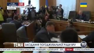 Ефремов говорит правду  У Турчинова ТРЯСУТСЯ РУКИ