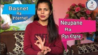 React Show | Kay Ray Kay | Basnet Ra Internet | Latest Troll 2019 | Funny Video