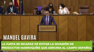 La Junta de Andalucía es incapaz de evitar la invasión de productos marroquíes