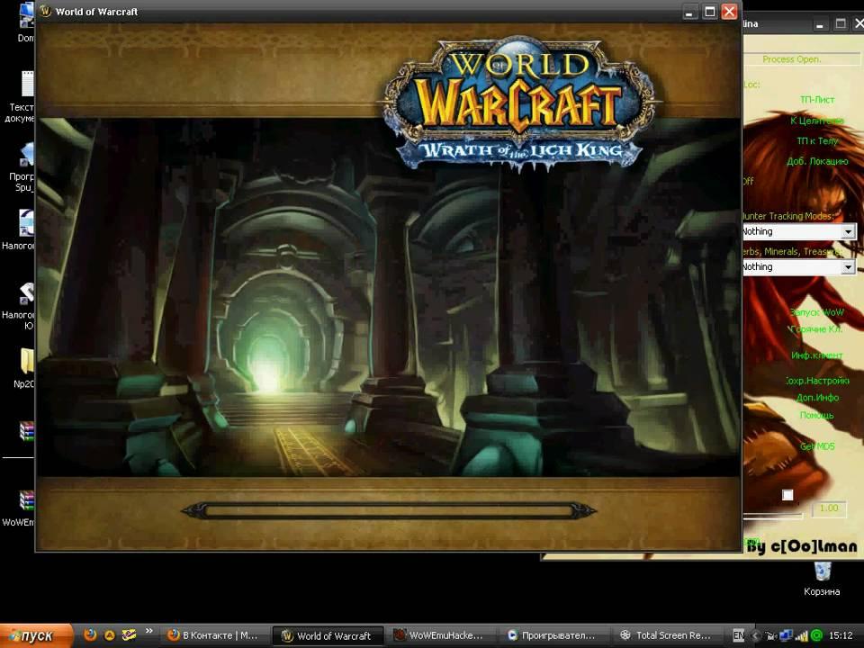 где добыть дракона   Форум World of Warcraft