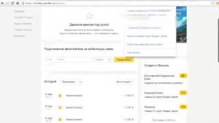Легальная Программа для Автозаработка 300 рублей