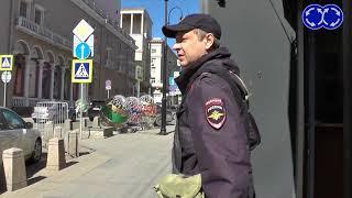 Вектор Движения №178 Распарковка