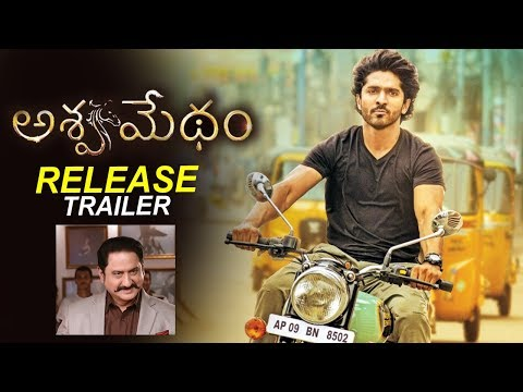 Ashwamedham Movie RELEASE Trailer | Release On December 6th, 2019 | Dhruva Karunakar | Filmylooks
