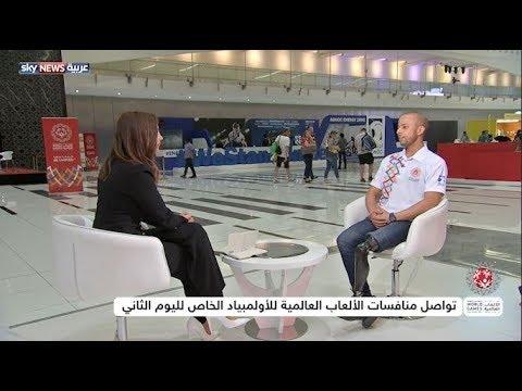 خليفة المهيري تطوع في الأولمبياد الخاص رغم معاناته مع المرض  - نشر قبل 3 ساعة