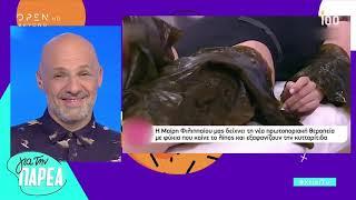 Χρυσή Τηλεόραση - Για Την Παρέα 14/5/2019 | OPEN TV