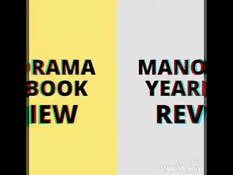 Review of Manorama yearbook