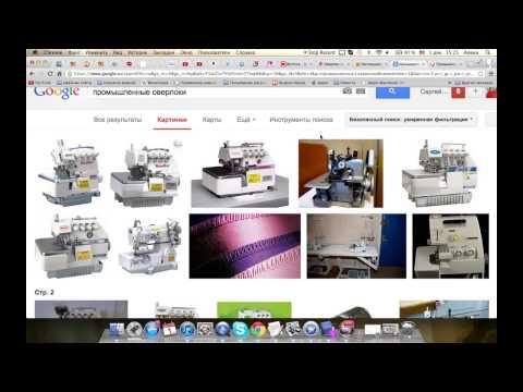 Какие бывают лапки для швейных машин / Шитье