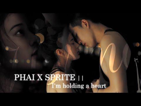 Hormones  Phai & Sprite  Holding a Heart Dedications