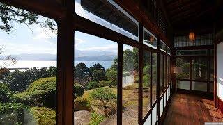 JG 4K HDR大分 的山荘 旧成清家日出別邸(重文) Oita Tekizanso(Cultural Property)
