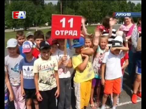 В Первоуральске продолжается летняя оздоровительная программа