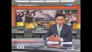 СМИ Украины дурят народ особо не парясь