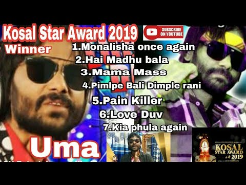 Umakant Barik all new song || #KosalStarAward2019 winner #UmakantBarik