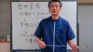 金井宣茂さん無重力で身長が2センチ伸びる、国際宇宙ステーション、JAXA,骨粗しょう症、 金井宣茂 検索動画 16
