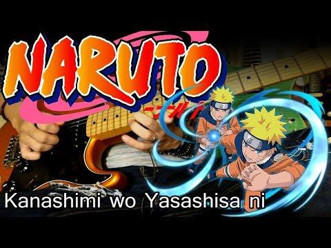Naruto Opening 3 - KANASHIMI WO YASASHISA NI