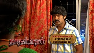 nadhaswaram நாதஸ்வரம் episode 1247 26 12 14