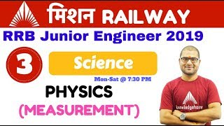 7:30 PM - Mission RRB JE Live Class   Science By Anupam Sir   PHYSICS - MEASUREMENT