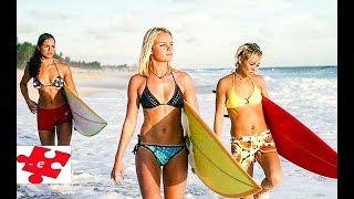 ГОЛУБАЯ ВОЛНА трейлер (Женский серфинг) 2002