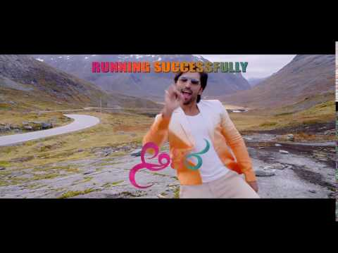 Kanna Sanneyindale Video Song HD - Akira Kannada Movie