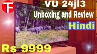 Vu 24JL3 24 inch HD Ready Led Tv Unboxing and Review in Hindi