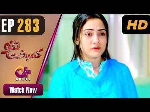 Kambakht Tanno - Episode 283 - Aplus Dramas