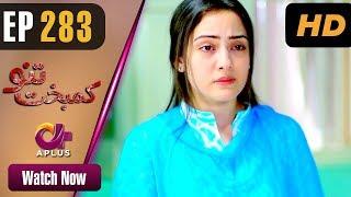 Kambakht Tanno - Episode 283 | Aplus Dramas | Nousheen Ahmed, Ali Josh | Pakistani Drama