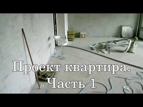 Ремонт квартиры в новостройке Санкт-Петербург (СПБ