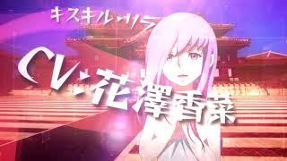 【モンスターストライク】マーメイドラプソディエンディング!