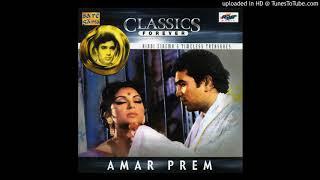 Play Kuchh To Log Kahenge (Amar Prem)