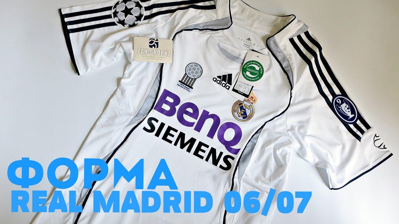 Форма Реал Мадрид Посылка из Китая №1 - YouTube