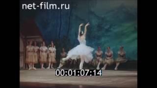 1974г. Надежда Павлова. Начало творческого пути балерины