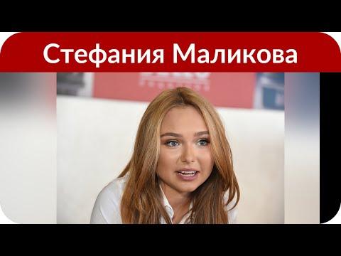 Фото Стеши Маликовой с глубоким декольте вызвало возмущение ее подписчиков