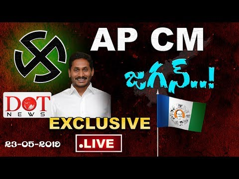 AP Elections Results 2019 Exclusive Updates LIVE   Lok Sabha Election Results Exclusive    Dot News