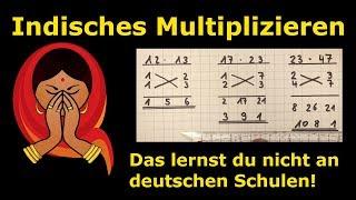 indisches Multiplizieren | geheime Lehrermethoden | Mathematik | Lehrerschmidt - einfach erklärt!