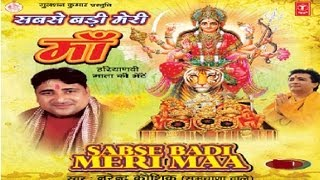 Mhare Jaagran Mein Aaiye By Narender Kaushik [Full Song] I Sabse Badi Meri Maa