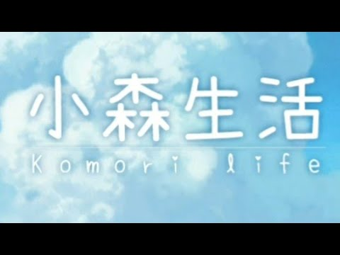 Komori Life (English