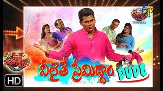 Extra Jabardasth | 13th July 2018 | Full Episode | ETV Telugu