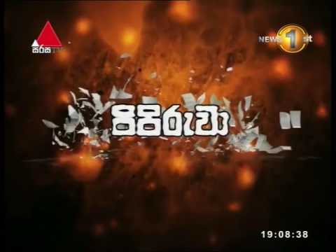 News 1st Sinhala Prime Time, Sunday, August 2017, 7PM (06/08